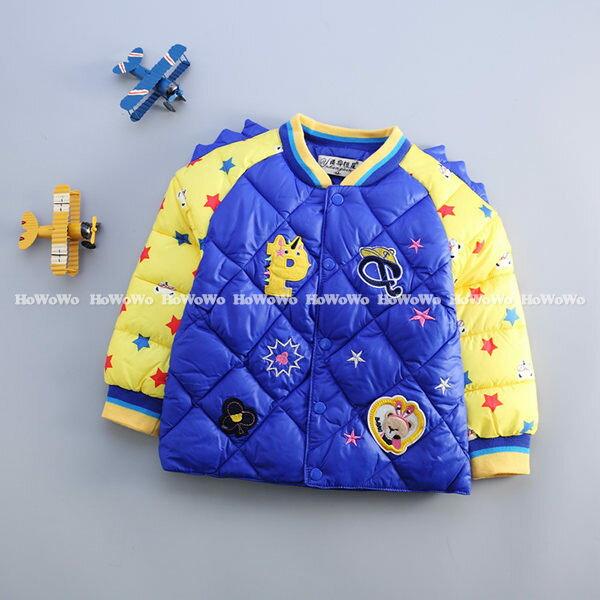 寶寶外套 釘扣式仿羽絨鋪棉防風夾克大衣 YN14615