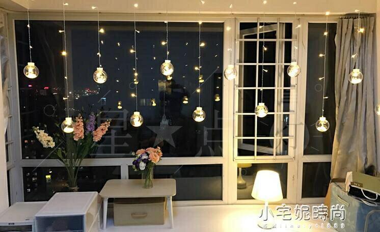 led彩燈滿天星星燈網紅燈串燈臥室裝飾燈改造房間窗簾燈掛燈飾 【夏沐生活】