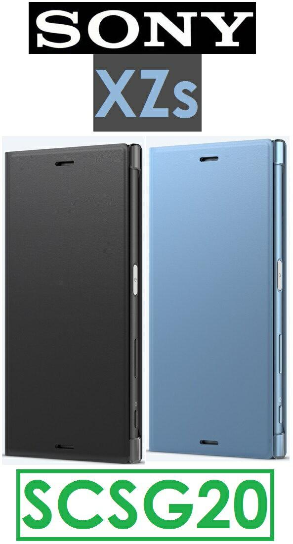 【原廠盒裝】索尼 SONY Xperia XZs(SCSG20)原廠時尚側翻皮套 側掀保護套