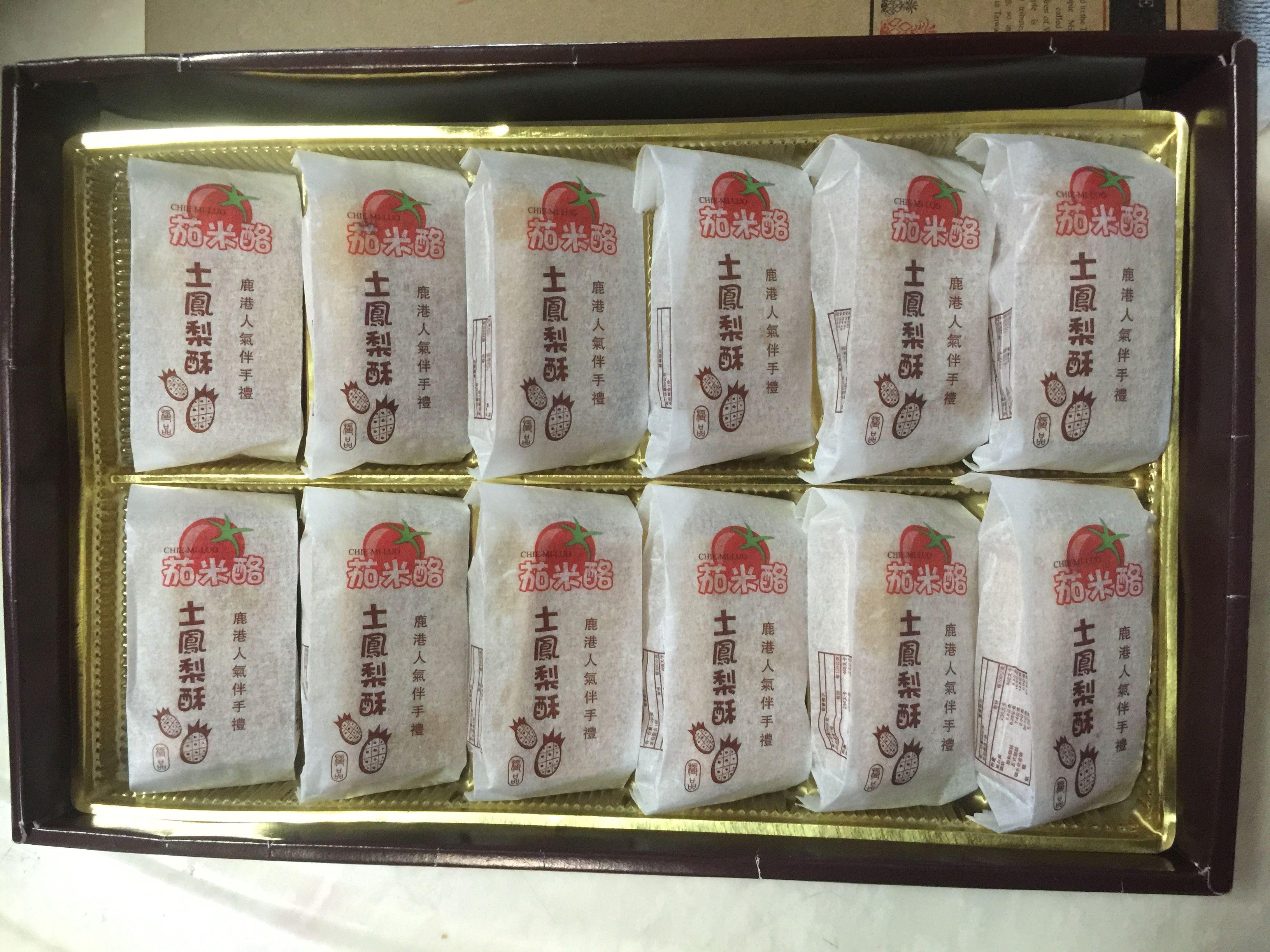 茄米酪土鳳梨酥 1盒12入