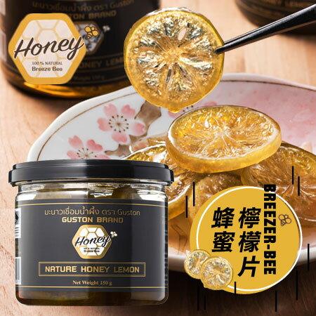 泰國BREEZER-BEE蜂蜜檸檬片150g檸檬片蜂蜜檸檬沖泡泡茶檸檬茶沖泡飲品【N600205】