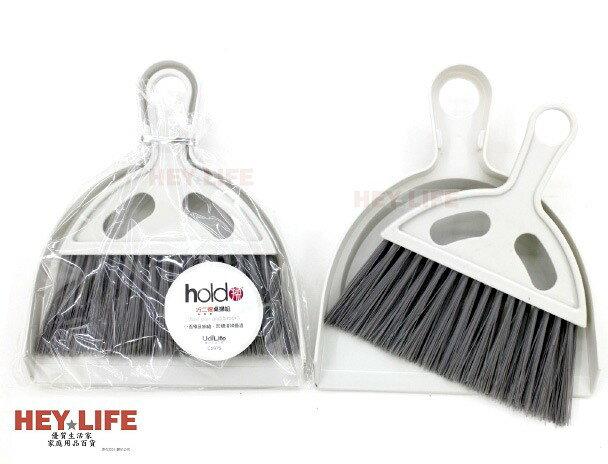 【HEYLIFE優質生活家】巧二嫂桌掃組 桌掃組 掃把 清潔 優質嚴選 品質保證