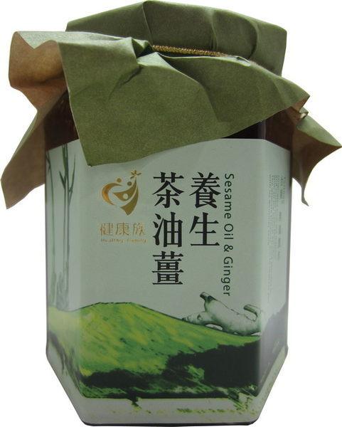 健康族 養生茶油薑 220g/罐