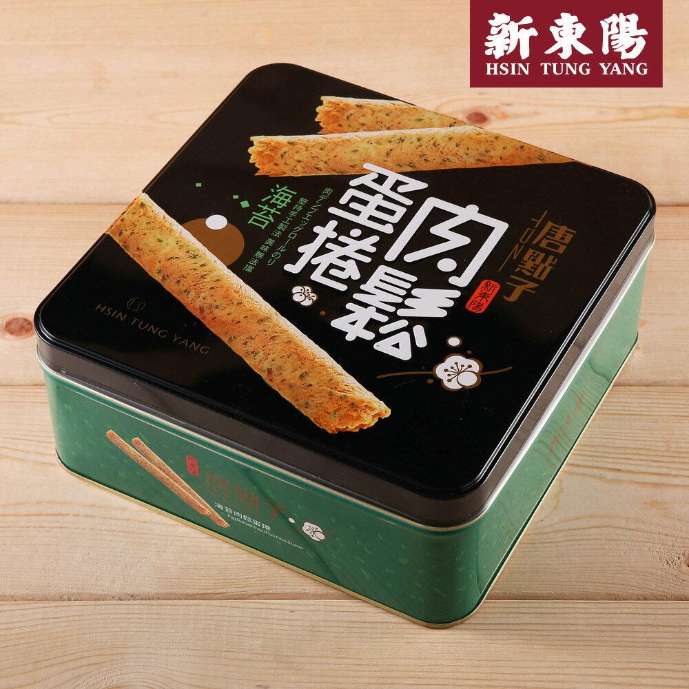 【新東陽】海苔肉鬆蛋捲禮盒306g