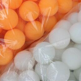 乒乓球 一般空白桌球 直徑40mm/一包150粒入{定10}~5481