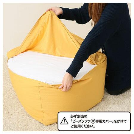 ★大型懶骨頭沙發 高45cm (布套另售) N-STRETCH L NITORI宜得利家居 5