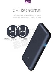 ZMI 紫米10號 行動電源 15000mAh USB-C TYPE-C NS SWITCH MACBOOK台中恐龍電玩