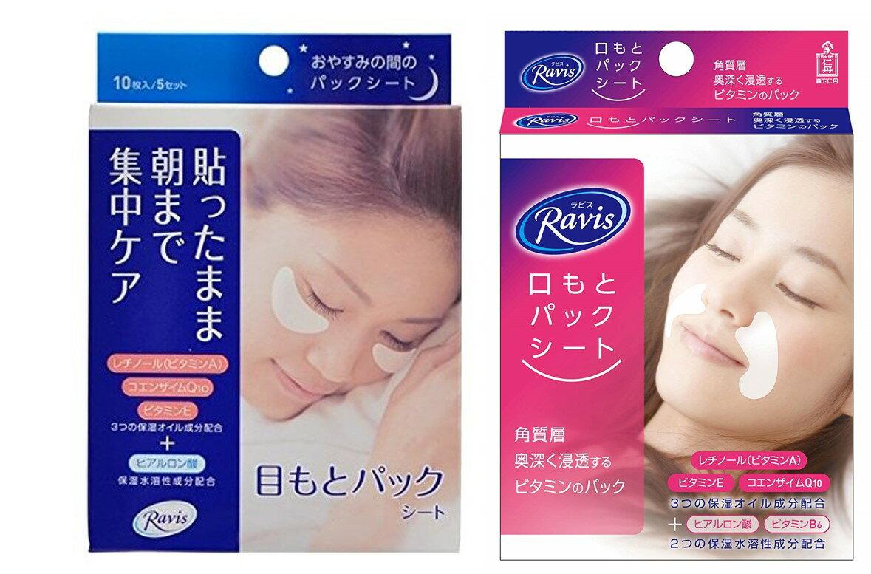 日本製 森下仁丹 眼膜/法令紋膜