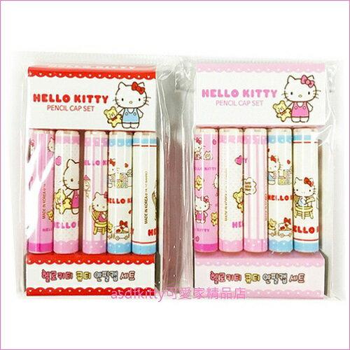 asdfkitty可愛家☆KITTY粉白色5入鉛筆蓋/鉛筆延長器/鉛筆套/鉛筆帽-2款包裝隨機出貨-韓國製