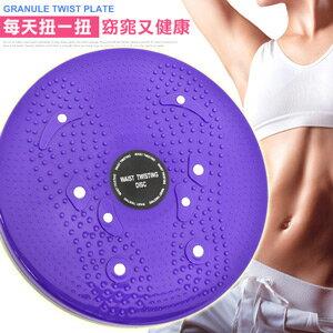 磁石按摩顆粒扭扭盤(搖擺盤扭腰盤.美腿機美體機扭腰機.腳底按摩器材.健身運動用品.推薦哪裡買便宜ptt)D060-TP801