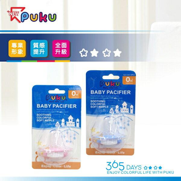 『121婦嬰用品館』PUKU 拇指型初生安撫奶嘴 - 藍 4
