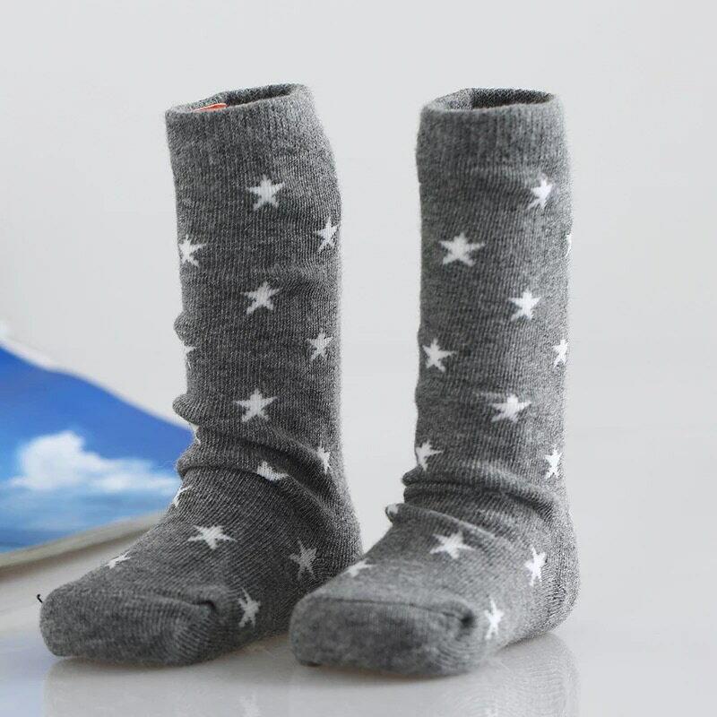 ~DoudouMiki~ ~星星童襪(白 灰)~長襪~0~2歲襪~ ~  好康折扣