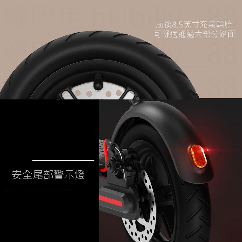 原廠【台灣現貨】米家電動滑板車Pro 電動車 代步車 滑板 小米電動滑板車Pro 7