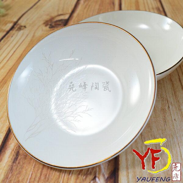 ★堯峰陶瓷★餐桌系列 骨瓷 銀絲麥穗 4吋 醬油碟 醬料碟 小碟子 小餐盤