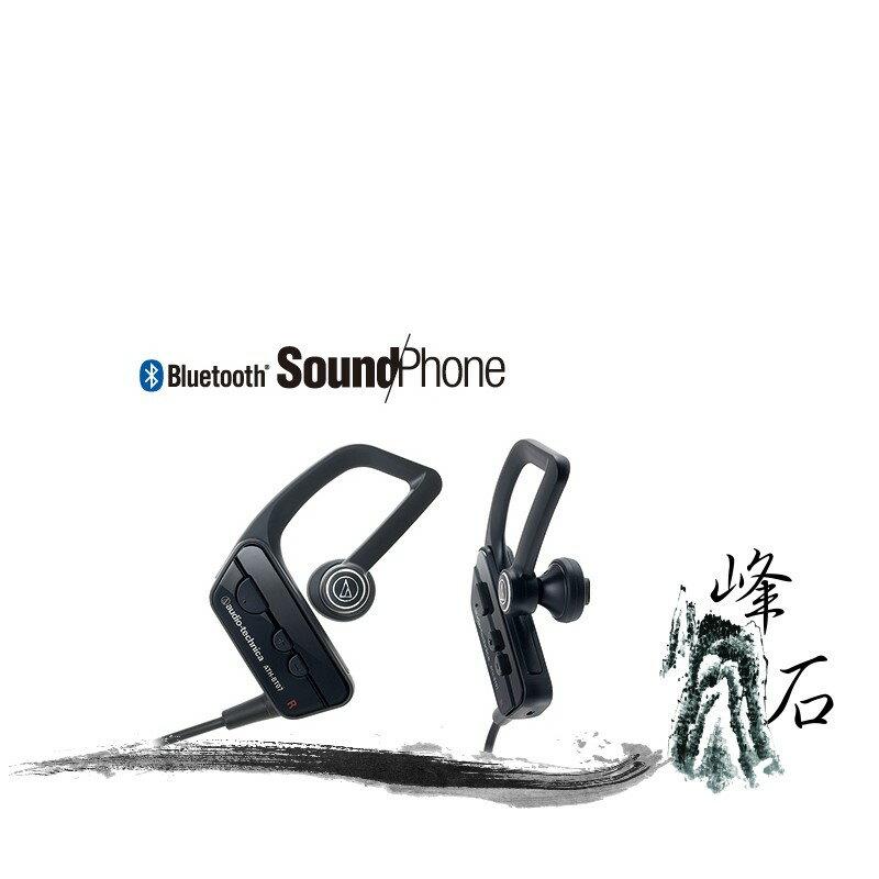 樂天限時促銷!平輸公司貨 日本鐵三角 ATH-BT07 藍牙立體聲耳機麥克風組 ATH-BT07