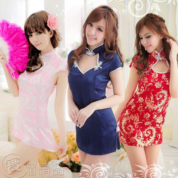 典雅旗袍 情趣?衣 角色扮演 性感套裝 旗袍 古典 cosplay 中國風 連身裙 D806