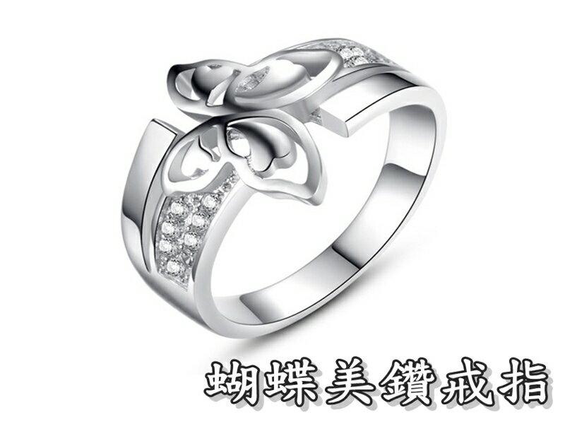 ~316小舖~~TC40~ 925銀白金戒指~蝴蝶美鑽戒指   鋯石戒指  銀戒指  韓風