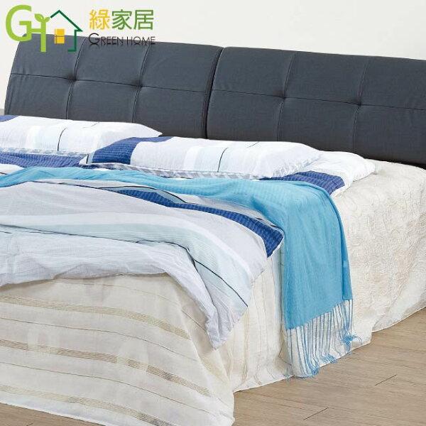 【綠家居】喬爾曼時尚6尺耐磨皮革雙人加大床頭箱