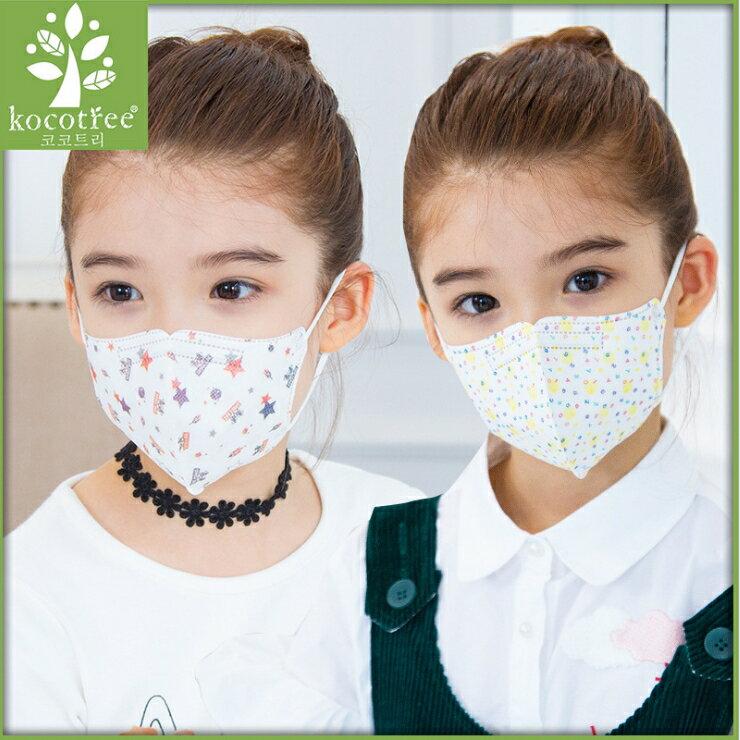 Kocotree◆繽紛彩色數字星星印花透氣PM2.5防護無紡布防塵兒童口罩