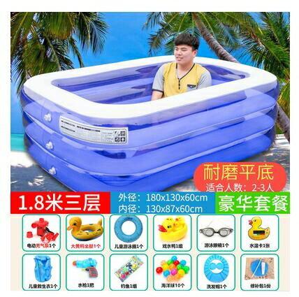 游泳池 兒童充氣游泳池家用成人超大號家庭大型加厚戶外浴缸小孩洗澡水池