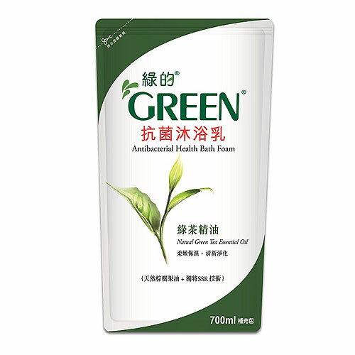 綠的抗菌沐浴乳補充包~綠茶700ml~愛買~