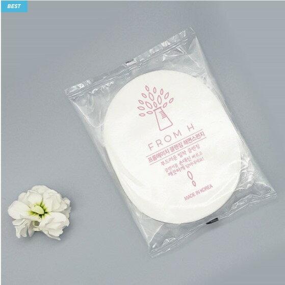 【韓國FROM H】零殘留神奇洗臉海棉