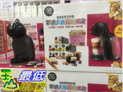 [COSCO代購] NESTLE DOLCE GUSTO MINIME COFFEE MAKER+CAPSULE 雀巢膠囊機+336顆膠囊 _C113601