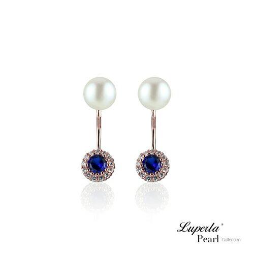 大東山珠寶 浪漫微醺海洋藍 玫瑰金天然珍珠耳環 雙用耳環 0