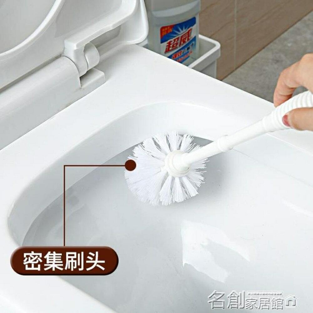 清潔刷 衛生間的馬桶刷套裝家用創意廁所刷免打孔洗馬桶清潔吸壁式刷子架 名創家居館