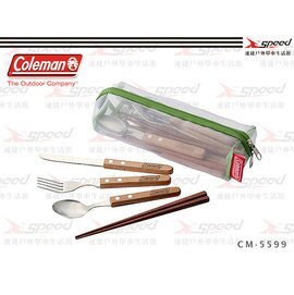 【速捷戶外露營】【美國Coleman】CM-5599 食器組 IV 餐具組 四人份筷子、刀叉、叉子、湯匙