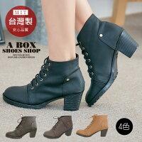 雨靴、雨鞋推薦到【KDWA1389】MIT台灣製 韓版摩登皮革素面鈕扣綁帶式6CM粗跟超舒適短靴 4色就在格子舖推薦雨靴、雨鞋