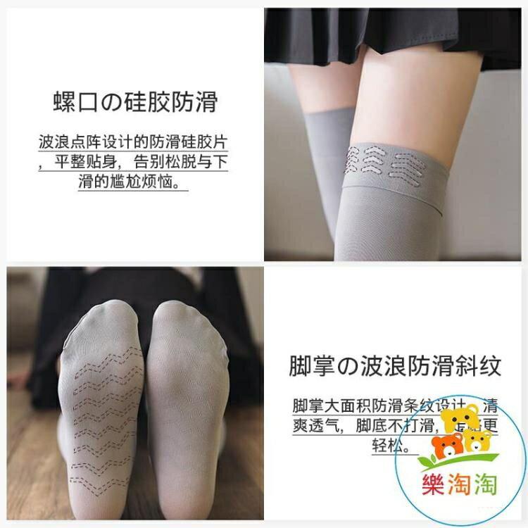 2雙 過膝襪子女長筒襪高筒襪瘦腿中筒襪日系秋冬小腿襪潮 happybee