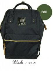 日本帶回 ((小尺寸-黑色))anello大開口包 寬口後背包 2WAY手提包