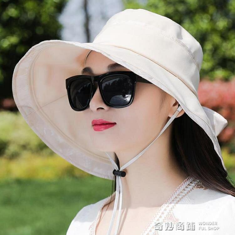 帽子女夏季遮陽帽遮臉時尚百搭防紫外線摺疊春秋漁夫帽防曬太陽帽  城市玩家