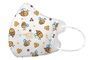 興安立體防塵口罩50入-兒童蜜蜂 #兒童口罩
