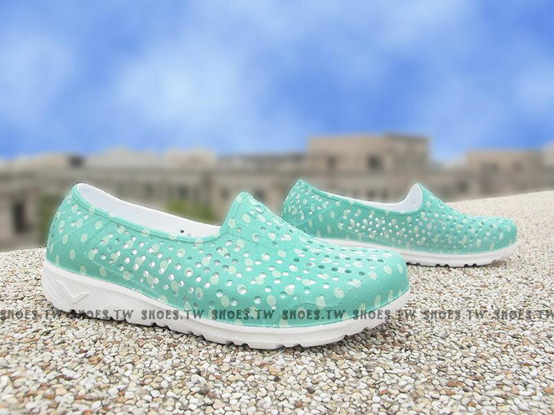 《限時特價79折》Shoestw【62K1SA63LN】PONY TROPIC 水鞋 童鞋 軟Q 防水 洞洞鞋 綠點 親子鞋