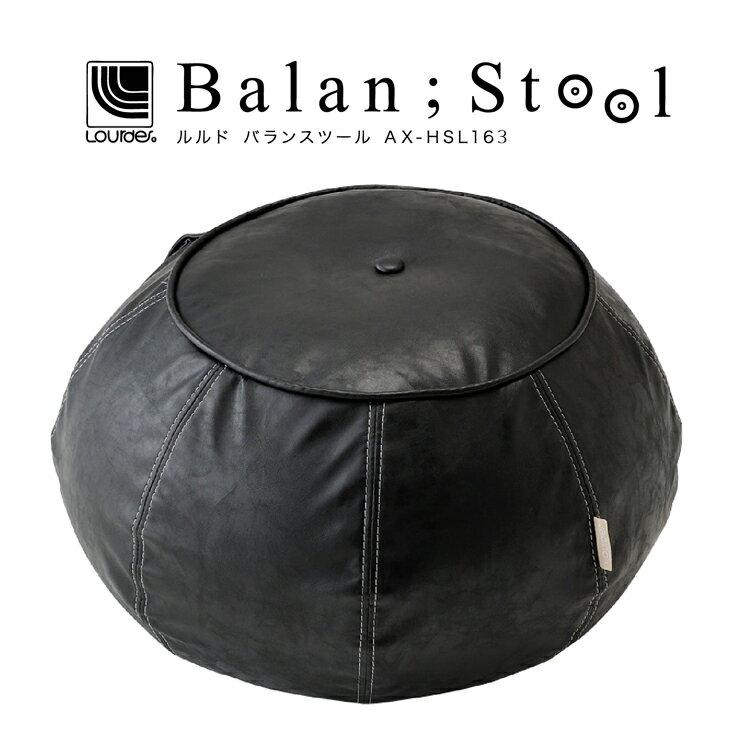 LOURDES AX-HSL163BK 布質韻感平衡球椅(黑色)