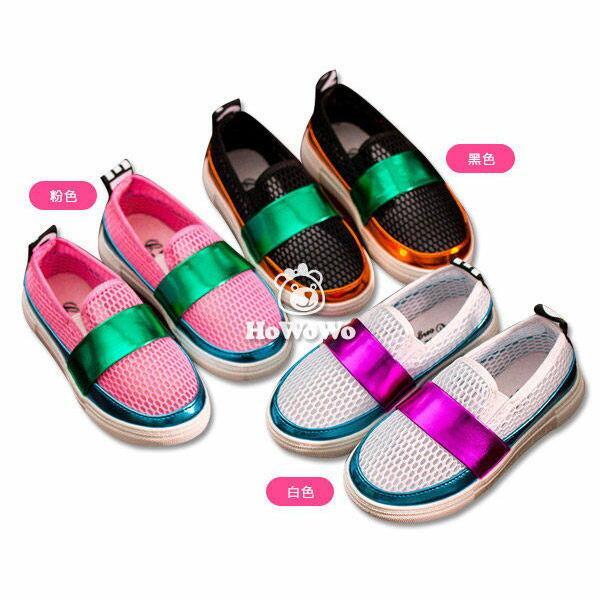 寶寶鞋 網眼布學步鞋/中童鞋 板鞋 (15.5-18cm) KL11