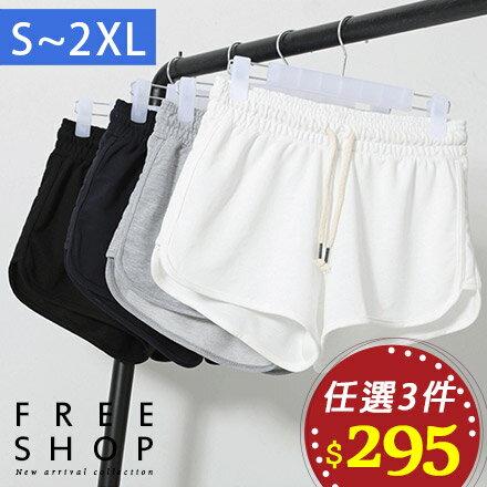 ~全店399~ 短褲 Free Shop~QFSZQ9054~女款 性感鬆緊彈性抽繩 短褲
