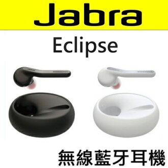 Jabra 單聲道藍芽耳機 ECLIPSE ◆史上最輕!抗噪/NFC/雙待機