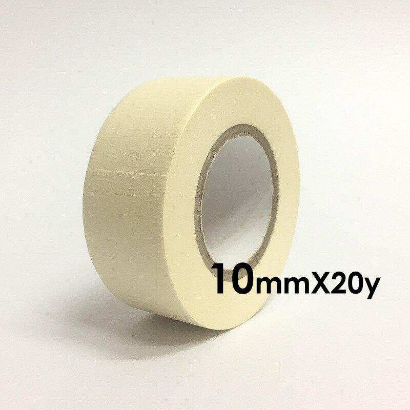 和紙膠帶 不易傷紙. 不易殘膠 ( 10mm x 20Y )
