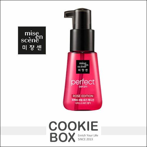 韓國 Mise en scene 玫瑰 精華 受損 修護 護髮油 (2017玫瑰限量版) 70ml 美強生*餅乾盒子*