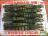 二大養殖場*生態海水養殖活凍無毒草蝦*二大市集【Doctor嚴選-生態海水養殖活凍無毒草蝦】每份約280~ 330g 0