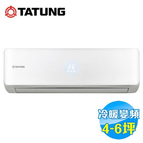 大同 Tatung 變頻冷暖 一對一分離式冷氣 柔光系列 R-282DYHN / FT-282DYHN
