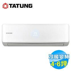 大同 Tatung 柔光系列 冷暖變頻 一對一分離式冷氣 R-282DYHN / FT-282DYHN 【送標準安裝】【雅光電器】