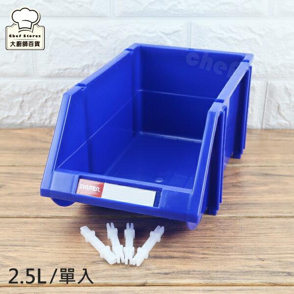 樹德耐衝整理盒螺絲零件收納盒2.5L工業整理盒HB-1525-大廚師百貨 0