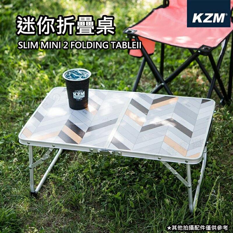 【露營趣】新店桃園 KAZMI K9T3U007 迷你折疊桌 露營桌 摺疊桌 小折桌 野餐桌 小桌子 露營 野餐