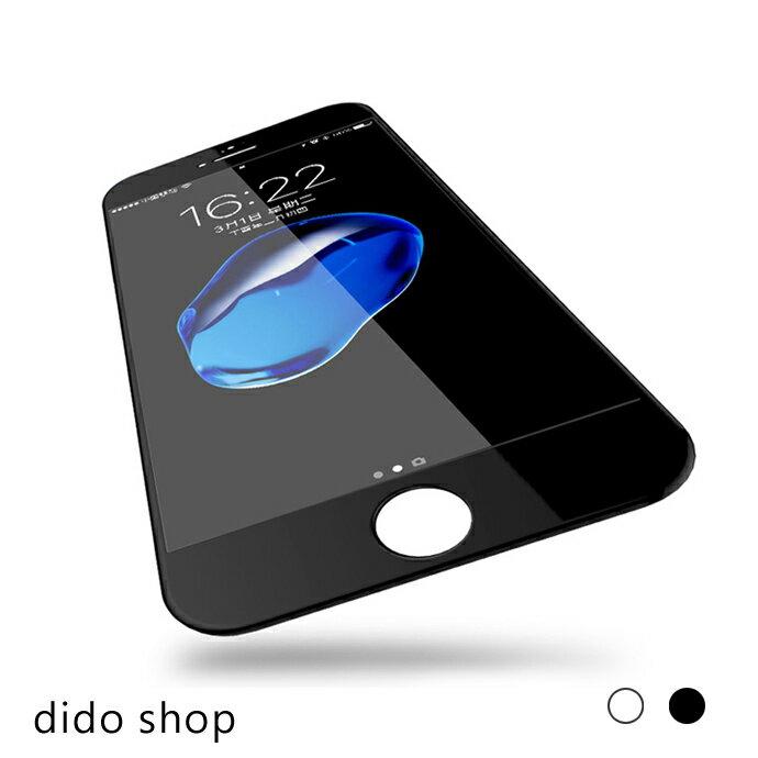 iPhone 6 / 6s 4D全屏鋼化玻璃膜 保護貼 (PC028-8)【預購】 3