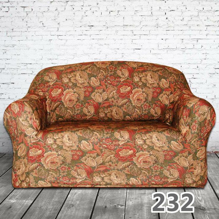 沙發罩(沙發套)/超細纖維彈性布//#王者之花