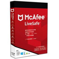 ☆宏華資訊廣場☆McAfee LiveSafe 2019不限台/1年